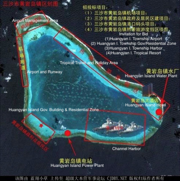 china-scs-plans